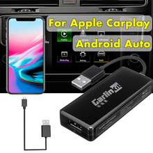 Carlinkit USB Smart Car Link Dongle для Android автомобильная навигация для Apple Carplay модуль Авто сотовый телефон USB Carplay адаптер