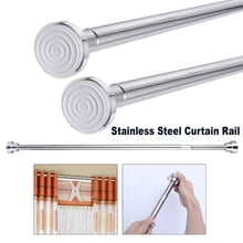 Adjustable Stainless Steel Spring Tension Rod Rail For Clothes / Towels / Curtains Curtain Pole Rods 85CM To 150CM / 55 To 95cm