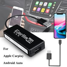 Carlinkit USB Smart Car Link Dongle для Android автомобильный навигатор для Apple Carplay модуль Авто Смартфон USB Carplay адаптер