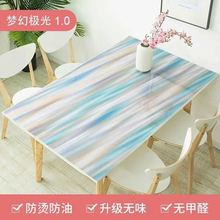 Safety Waterproof PVC Tablecloth Tablecloth Transparent Table Cover Pad Kitchen Pattern Oilcloth Glass Soft Cloth Tablecloth 1.0