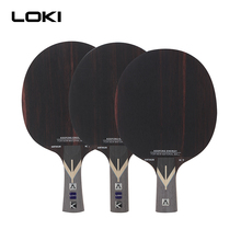 LOKI Arthur K7 Ebony Carbon Table Tennis Blade 7 Ply Professional Ping Pong Paddle Fast Attack Offensive Table Tennis Racket