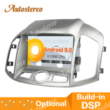 Android 9 Car CD DVD Player GPS Navigation For CHEVROLET Captiva 2012+ Multimedia Player AutoStereo Radio Tape Recorder Headunit
