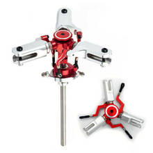 JDHMBD Metal 3 blade Tail Rotor Grip Set for Trex 450 Helicopter