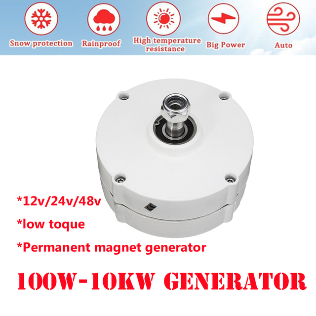 100w 12v permanent magnet generator water proof