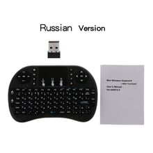 Русская i8 2,4 GHz Беспроводная клавиатура Air Mouse Touchpad для Android TV BOX PC Naked Mini