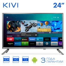 "Телевизор 24"" KIVI 24HR52GR HD Smart TV Android HDR"