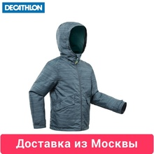 JACKET FOR WINTER HIKES WARMED FOR GIRLS 8-14 YEARS SH100 WARM QUECHUA Decathlon