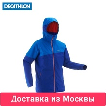 JACKET FOR CROSS COUNTRY SKI PARKA MEN XC S 100 INOVIK. Decathlon
