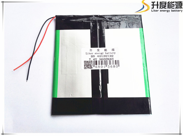 7.4V,9600mAH,[40120130] LIIB (polymer lithium ion battery / cell ) Li-ion battery for tablet pc