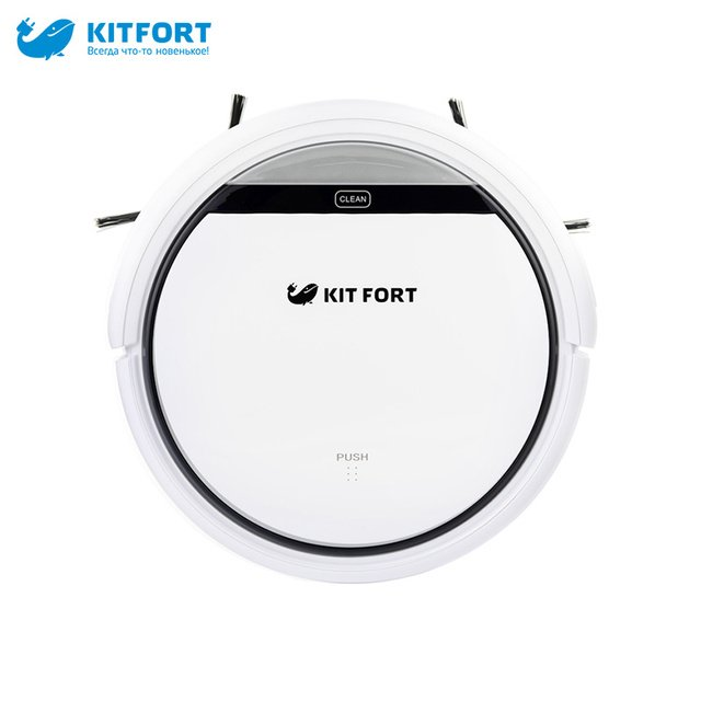 Robot vacuum cleaner KT-518 Vacuum Cleaners for home wireless