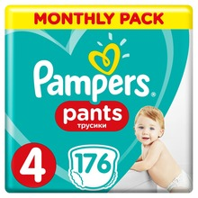 Diapers For Children Pampers Pants 9-15 kg Panties Diapers 4 Size Nappy 176 Pcs Disposable Baby Diapers