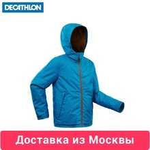 JACKET FOR WINTER HIKES WARMED FOR BOYS 8-14 YEARS SH100 WARM QUECHUA Decathlon